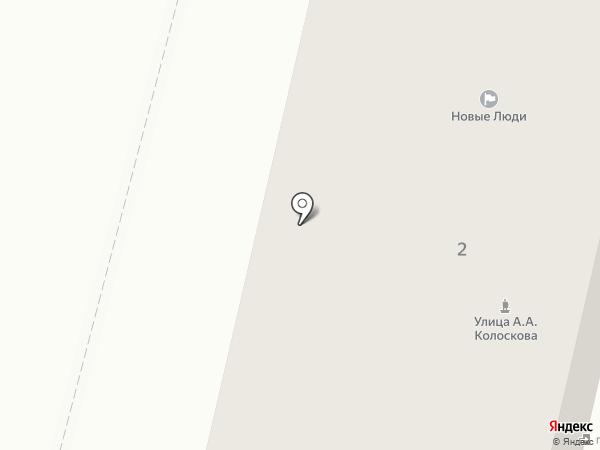 Кудряшка на карте Щёкино