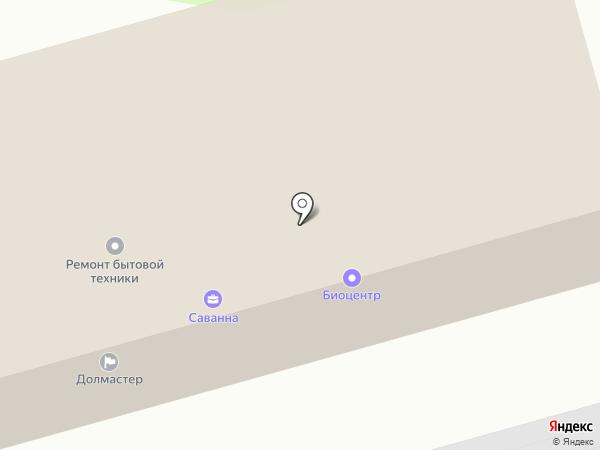 Биоцентр на карте Долгопрудного