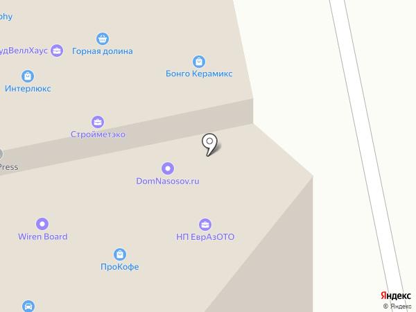 Омега бетон на карте Долгопрудного