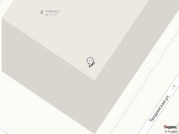 Адвокатская контора на карте Москвы