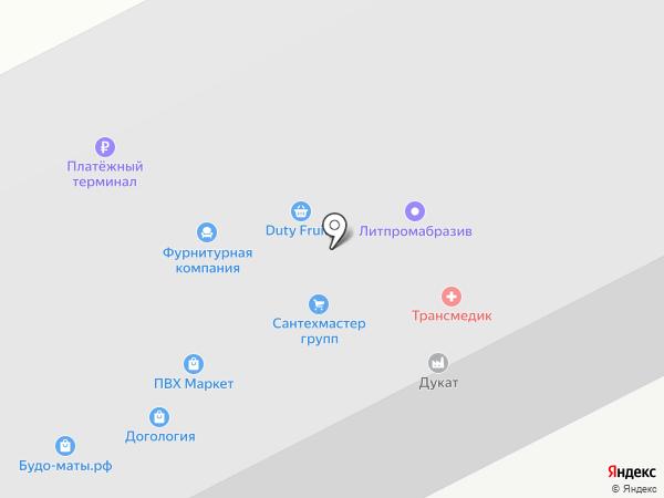 Ягоды Сибири на карте Москвы