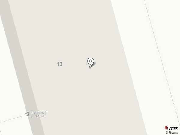 Денталь на карте Долгопрудного