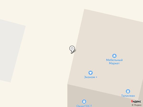 Бук сервис на карте Щёкино