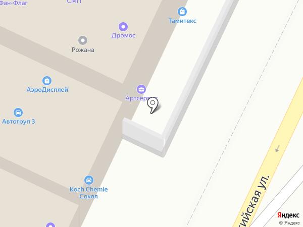 Веломастерская на Соколе на карте Москвы