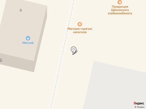 Киоск фастфудной продукции на карте Щёкино