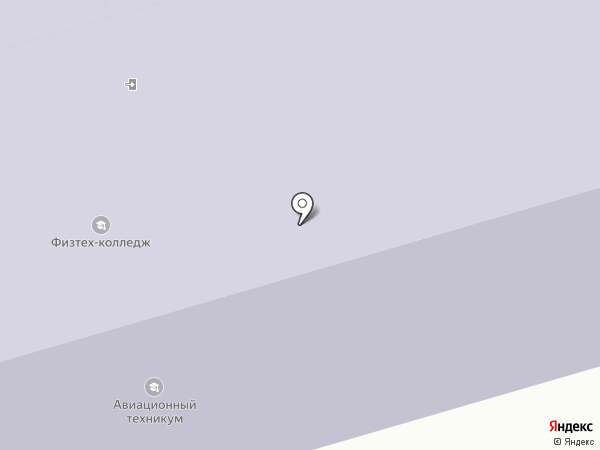 Авиационный техникум на карте Долгопрудного