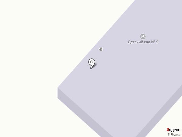 Детский сад №9 на карте Щёкино