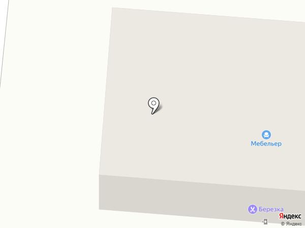 Щёкинская центральная коллегия адвокатов Тульской области на карте Щёкино