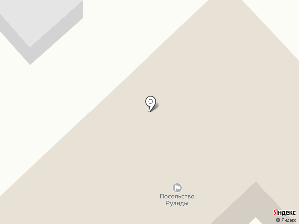Посольство Республики Руанда в РФ на карте Москвы
