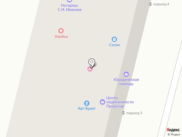 Кофейня Coffee days на карте Щёкино
