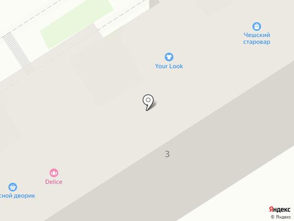 Стройальянс на карте Петровского