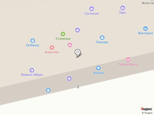 Каменный Цветок на карте Щёкино