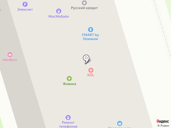 ВОЛКОНСКИЙ у дома на карте Москвы