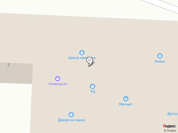 Рокер на карте Щёкино