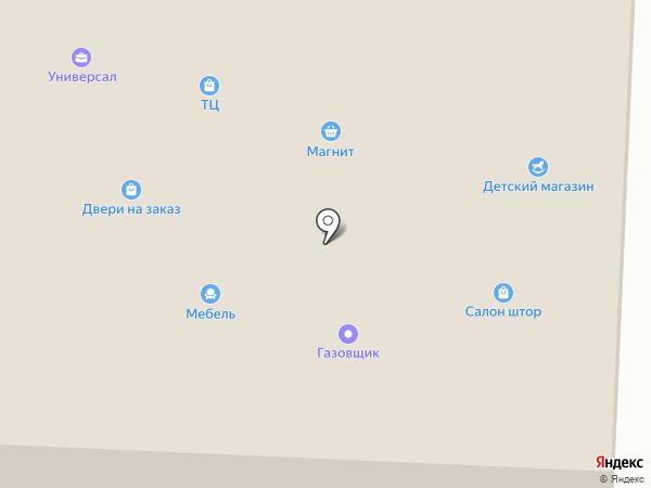 Газовщик на карте Щёкино