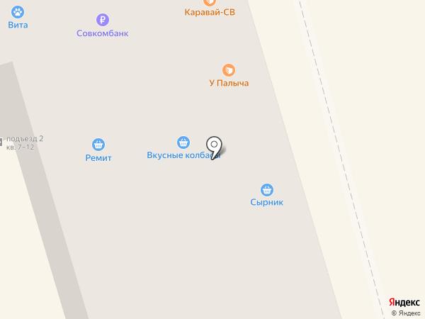 Стройметмастерсервис на карте Долгопрудного
