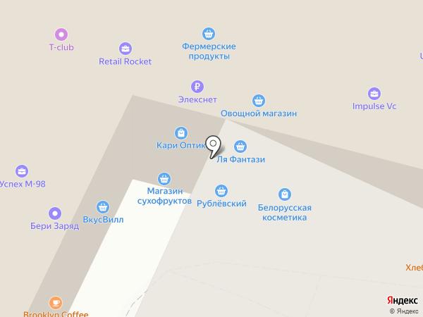 Aramie на карте Москвы