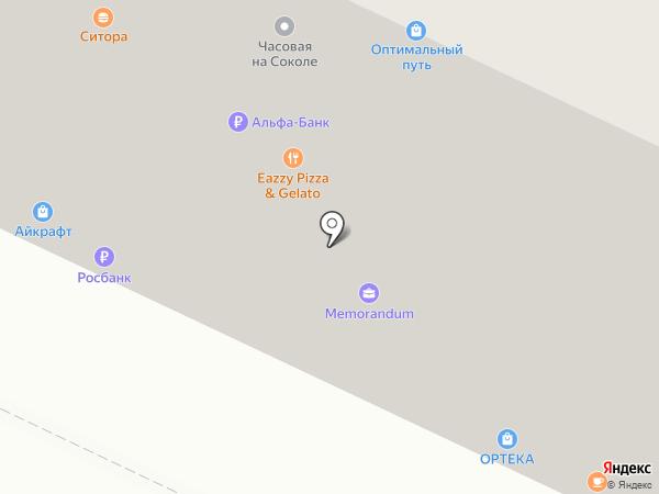 Mobilamaster на карте Москвы