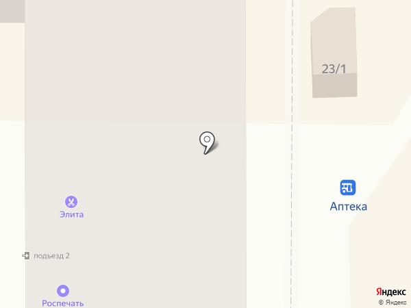 Киоск по продаже печатной продукции на карте Щёкино
