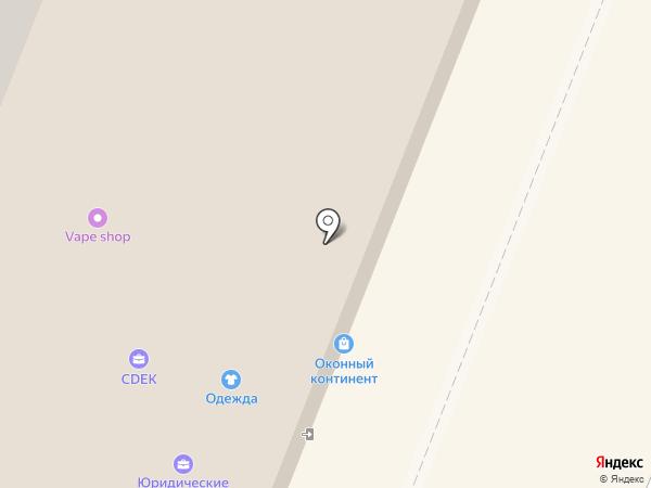 Магазин сувениров и посуды на карте Москвы