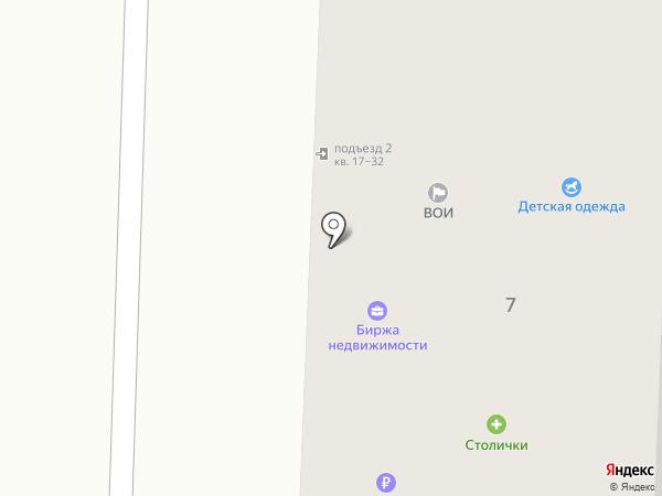 Фотоателье на карте Щёкино
