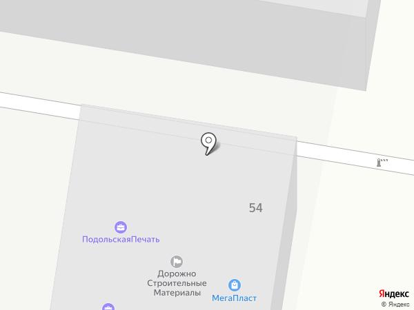 Мастерская по ремонту бытовой техники на карте Подольска