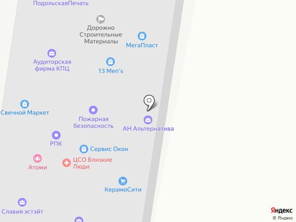 Беркано на карте Подольска