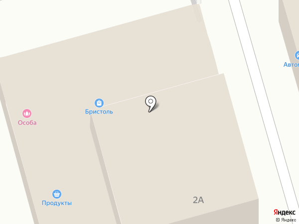Белошвейка на карте Долгопрудного