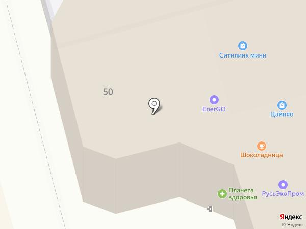 Старый Лекарь на карте Долгопрудного