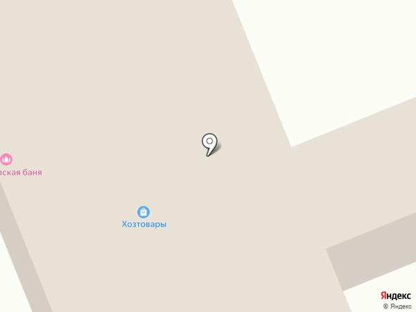 Bonita на карте Климовска