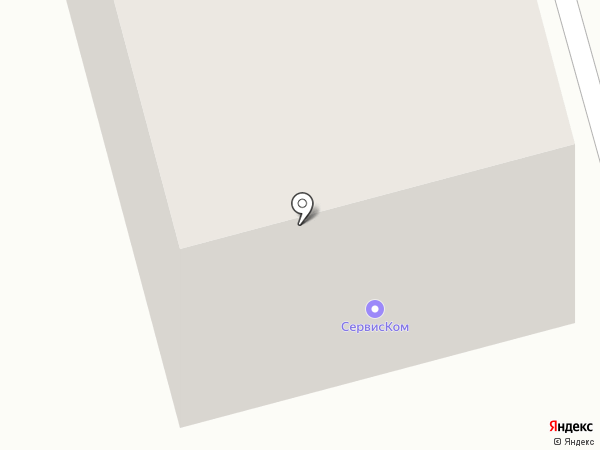 СервисКом на карте Долгопрудного