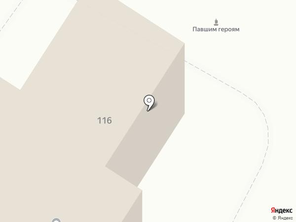 Храм Троицы Живоначальной в Коньково на карте Москвы