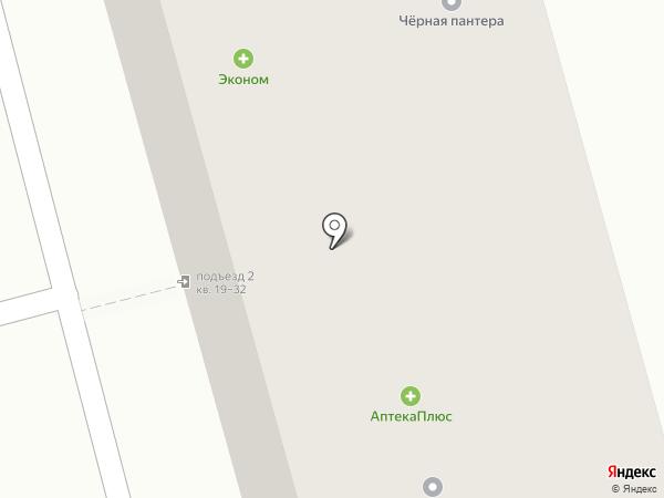 Сеть аптек эконом-класса на карте Долгопрудного