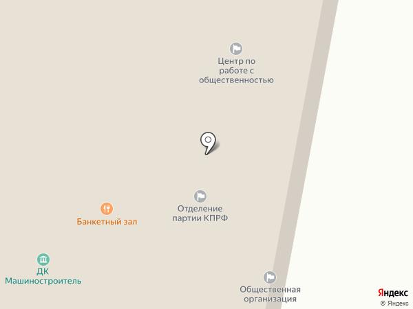 Макс-Классик на карте Подольска