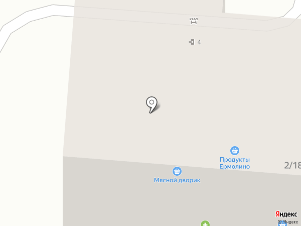 ГорЗдрав на карте Подольска