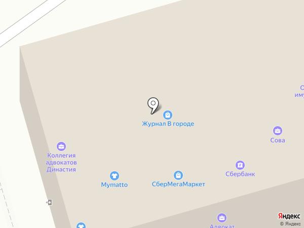 Платежный терминал, Сбербанк, ПАО на карте Долгопрудного