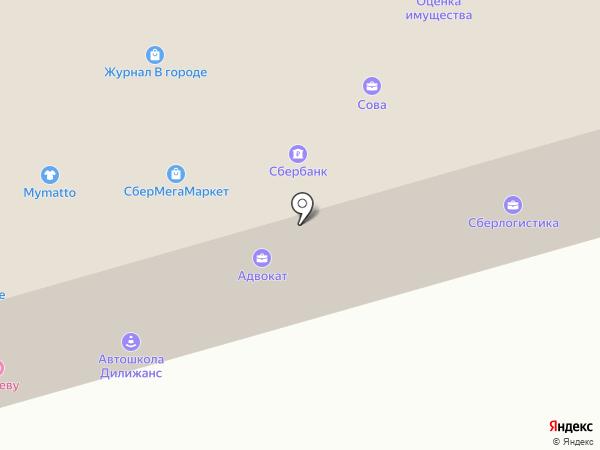 Ремонтная мастрерская на карте Долгопрудного