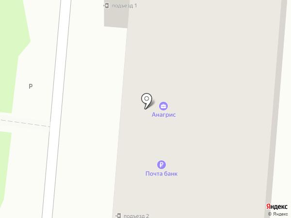 Почтовое отделение №142180 на карте Климовска