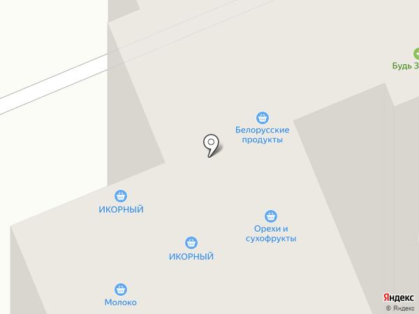 Магазин сухофруктов и орехов на карте Москвы