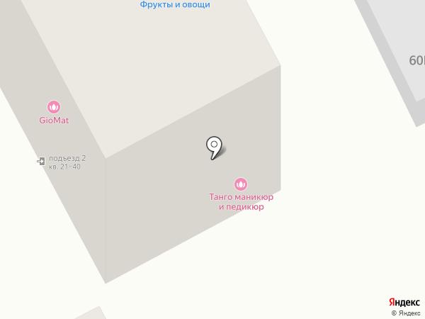 Епв на карте Подольска