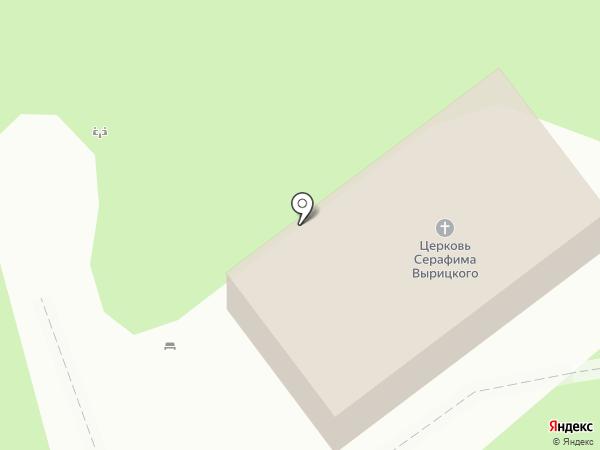 Церковь Преподобного Серафима Вырицкого на карте Долгопрудного