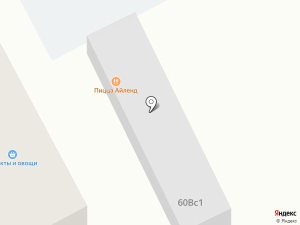 Фотосалон на карте Подольска
