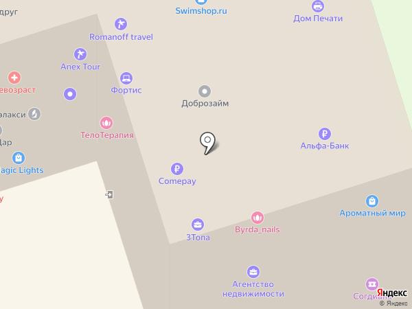 Орфей на карте Москвы
