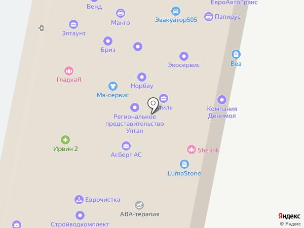 AltSfera на карте Климовска