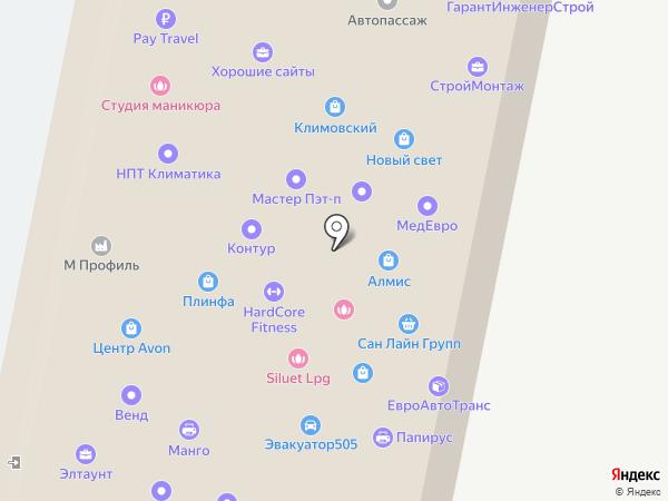 ПассТелеком на карте Климовска