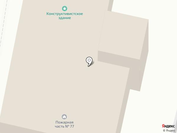 Пожарная часть №77 на карте Климовска