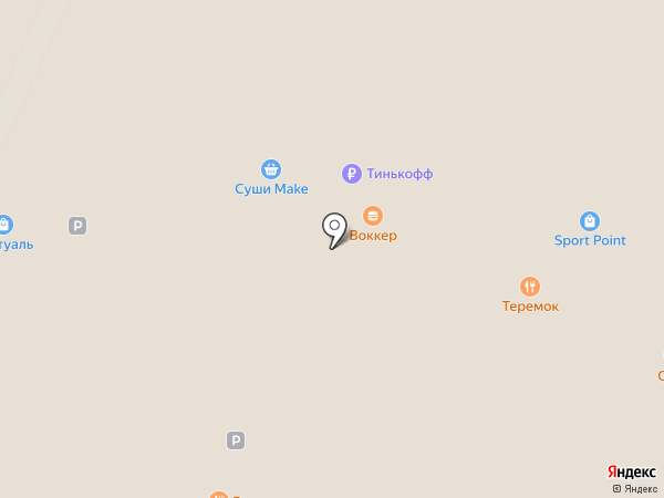Воккер на карте Москвы