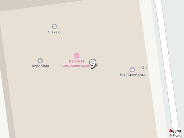 SE Mark на карте Москвы