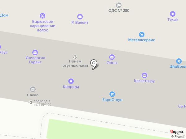Центр независимых испытаний и экспертизы в строительстве на карте Москвы