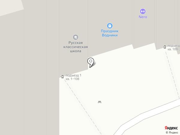 Мини-маркет на карте Долгопрудного